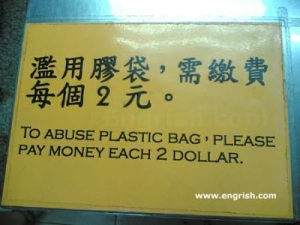 abuse-plastic-bag