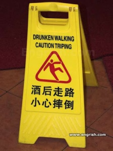 drunken-walking