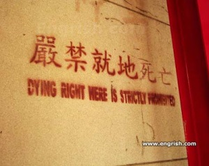 dying-prohibited