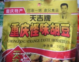 strange-taste-horsebeans